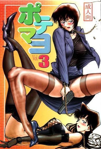 Teitoku hentai Potemayo vol. 3- Detective conan hentai Older Sister