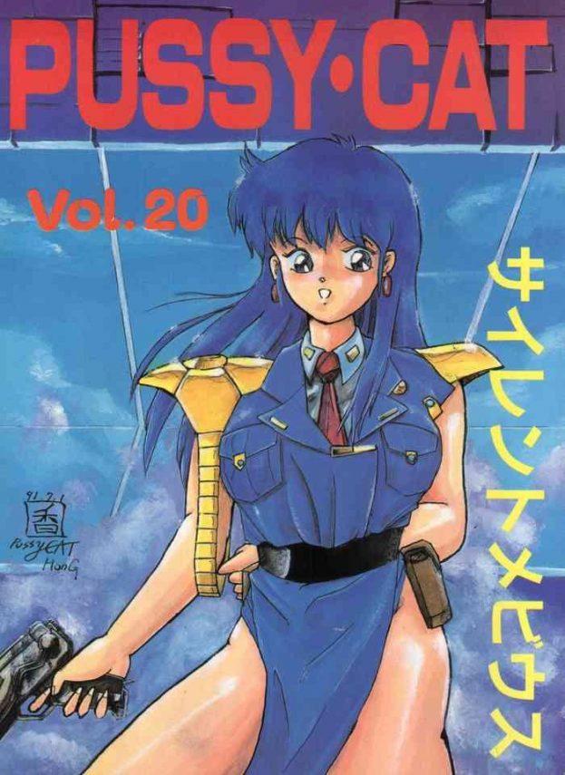 Mother fuck PUSSY CAT Vol. 20 Silent Mobius- Street fighter hentai Future gpx cyber formula hentai Silent mobius hentai KIMONO