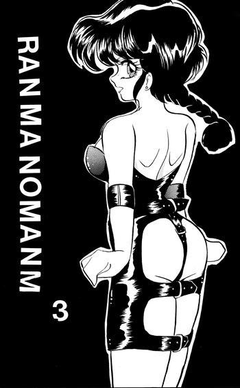 Blowjob Ranma no Manma 3- Ranma 12 hentai Mature Woman