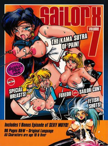 Kashima Sailor X vol. 7 – The Kama Sutra Of Pain- Sailor moon hentai Tenchi muyo hentai G gundam hentai Vibrator