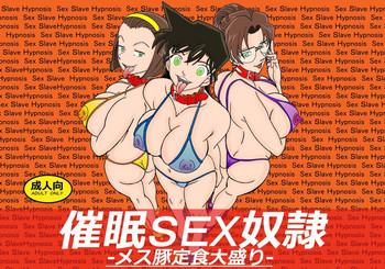 Sex Toys Saimin SEX Dorei- Detective conan hentai Shaved Pussy