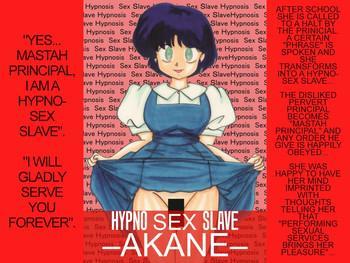 Amateur [Light Rate Port Pink] Saimin SEX Dorei -AKANE- | Hypno SEX Slave -AKANE- (Ranma 1/2) [English] [Optitron]- Ranma 12 hentai Hi-def