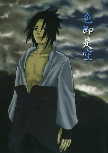 Amazing Shikisokuzekuu | All is illusion 1- Naruto hentai Huge Butt