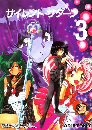 Milf Hentai Silent Saturn 3- Sailor moon hentai Drunk Girl