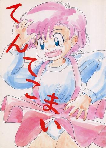 Footjob Tentekomai- Sailor moon hentai Ranma 12 hentai Ghost sweeper mikami hentai Drunk Girl