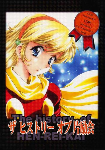 Footjob The History Of Hen Rei Kai- Sailor moon hentai Cardcaptor sakura hentai Stepmom