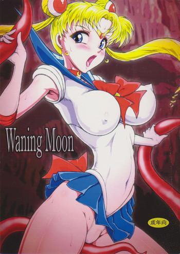Eng Sub Waning Moon- Sailor moon hentai Variety