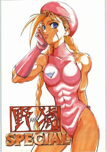 Amateur Yaen SPECIAL- Sailor moon hentai Street fighter hentai Monster hunter hentai Tenchi muyo hentai Gundam hentai Doraemon hentai Ghost sweeper mikami hentai Giant robo hentai Brave express might gaine hentai Macross hentai Irresponsible captain tylor hentai Shame