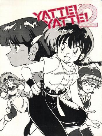 Blowjob Yatte Yatte MISSION √2- Ranma 12 hentai Fushigi no umi no nadia hentai Idol densetsu eriko hentai Chinpui hentai Magical taruruuto-kun hentai Married Woman