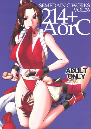 Full Color 214+AorC- King of fighters hentai Samurai spirits hentai Cumshot