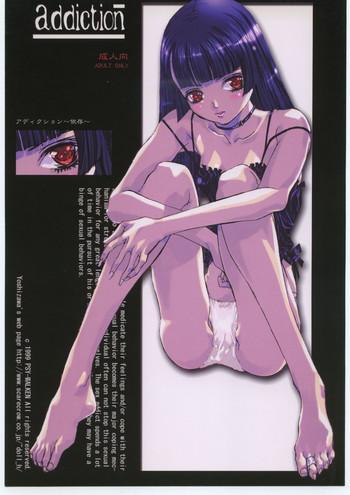 Uncensored Full Color addiction- Gundam hentai Digital Mosaic