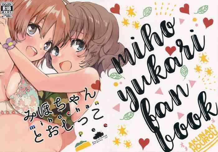 Teitoku hentai (C93) [Akunaki Hourou (Usimanu)] Miho-chan to Oshikko – mihochan pee (Girls und Panzer)- Girls und panzer hentai Compilation