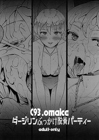 Hot C93. omake Darjeeling Bukkake Dappun Party- Girls und panzer hentai Shaved