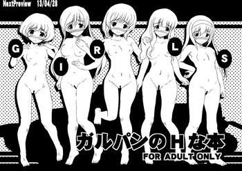 Mother fuck GirlPan no H na Hon- Girls und panzer hentai Kiss