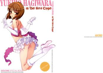 Big Penis IDOLTIME SPECIAL BOOK YUKIHO HAGIWARA in the Bird Cage- The idolmaster hentai Transsexual