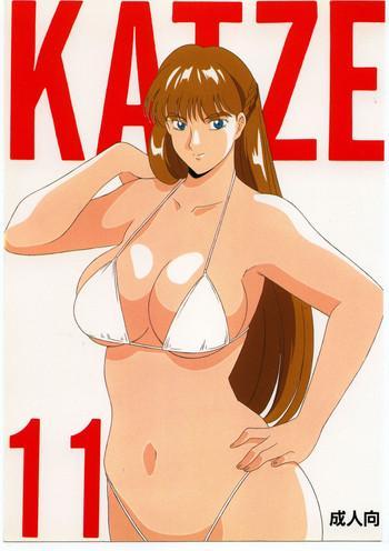 Milf Hentai KATZE 11- Gundam hentai Gundam wing hentai Chubby