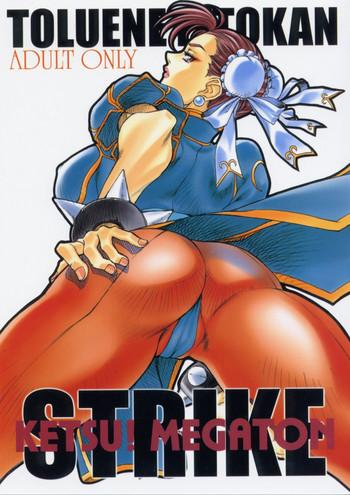 Uncensored KETSU! MEGATON STRIKE- Street fighter hentai King of fighters hentai Rival schools hentai Pranks