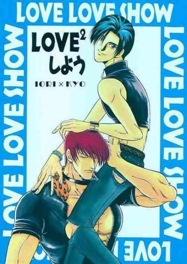 Full Color LOVE LOVE SHOW- King of fighters hentai For Women