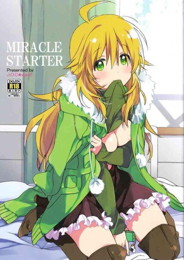Solo Female MIRACLE STARTER- The idolmaster hentai Pranks