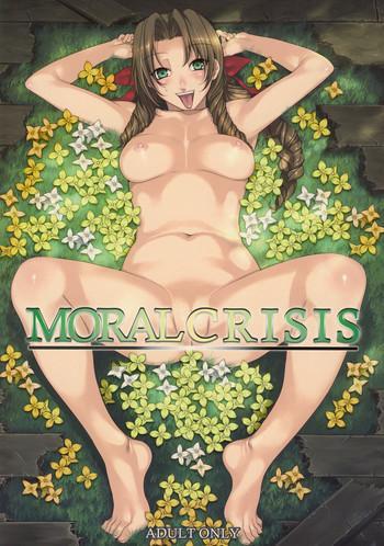 HD MORAL CRISIS- Final fantasy vii hentai Beautiful Girl