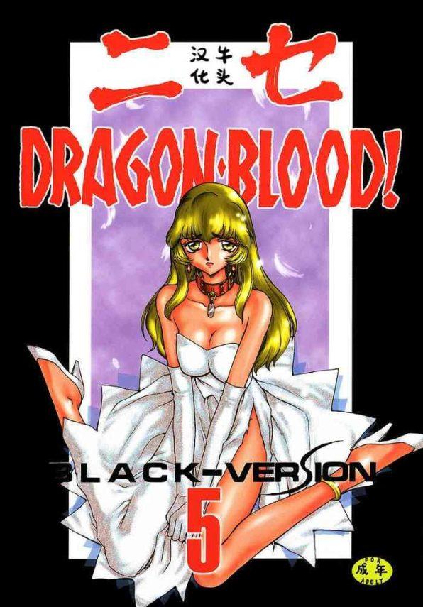 Hairy Sexy NISE Dragon Blood! 5- Original hentai Lotion