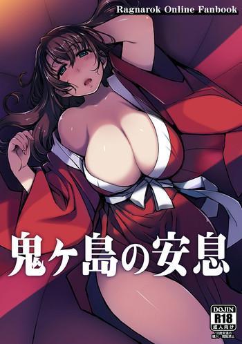 Mother fuck Onigashima no Ansoku- Ragnarok online hentai Training
