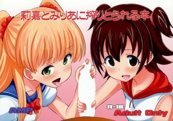 Amateur Rika to Miria ni Shiboritorareru Hon- The idolmaster hentai Vibrator
