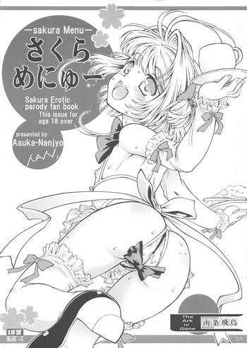 Uncensored Full Color Sakura Menu- Cardcaptor sakura hentai Shaved
