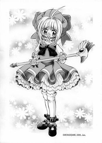 Groping Sakuragasane- Cardcaptor sakura hentai Chubby