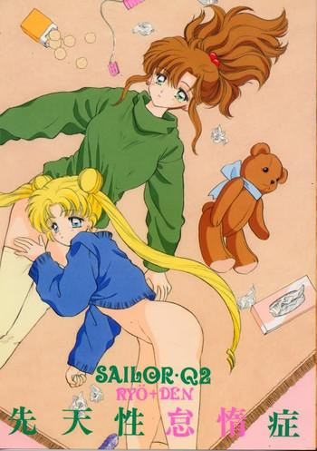 Kashima Sentensei Taida Shou- Sailor moon hentai Anal Sex