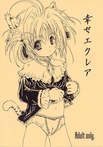 Lolicon Shiawase Eclair- Cardcaptor sakura hentai Pranks