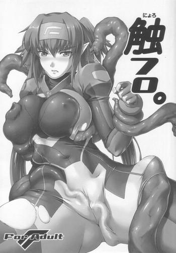Stockings Shoku Furo- Macross frontier hentai Ropes & Ties