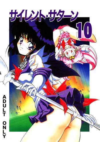 Kashima Silent Saturn 10- Sailor moon hentai Shame