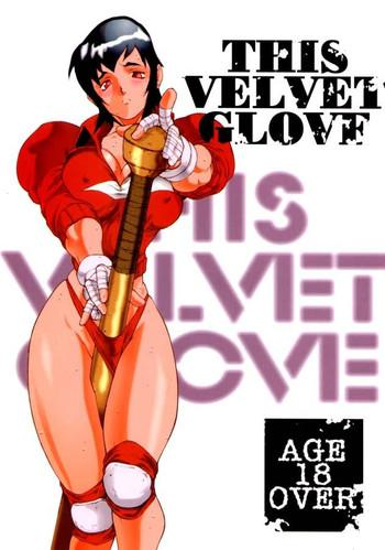 Uncensored Full Color THIS VELVET GLOVE- Street fighter hentai Rival schools hentai Facial