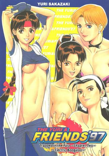HD Trapped in the Futa : Chapter Two- King of fighters hentai Schoolgirl