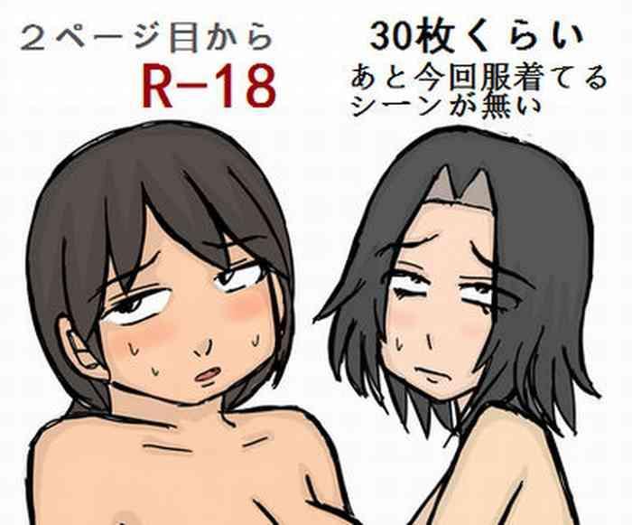 Sex Toys Assassination Classroom Story About Takaoka Marrying Hazama And Hara 2- Ansatsu kyoushitsu hentai Outdoors