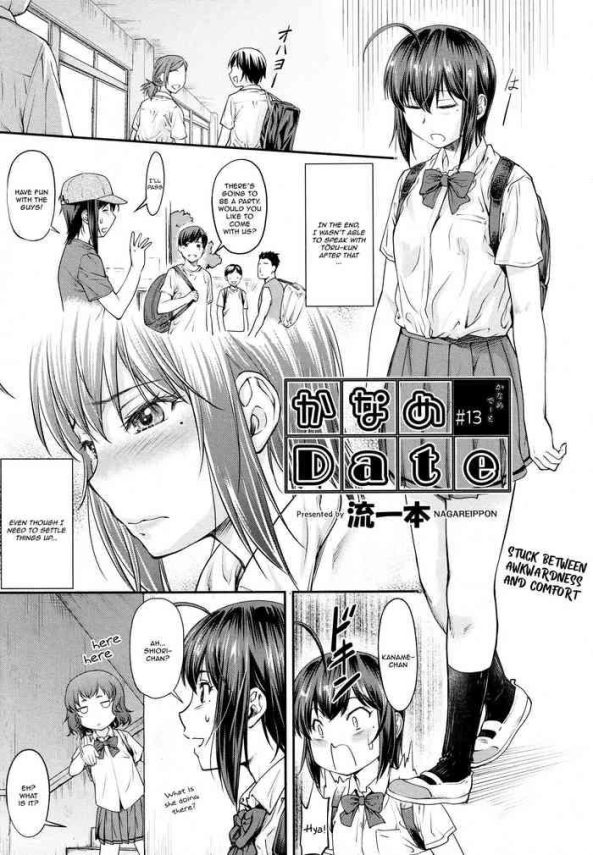 Naruto Kaname Date #13 Masturbation