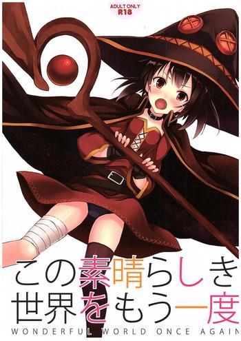 Uncensored Full Color Kono Subarashiki Sekai o Mou Ichido – Wonderful World Once Again- Kono subarashii sekai ni syukufuku o hentai For Women